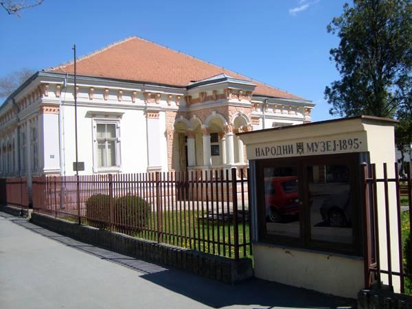 Narodni muzej Požarevac: Evropska noć muzeja onlajn