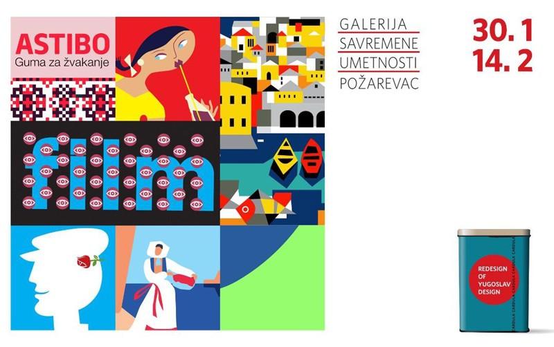 Редизајн југословенског дизајна
