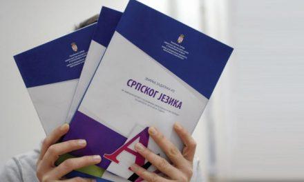 Збирке задатака за завршни испит осмака, до краја месеца и у књижарама у Пожаревцу