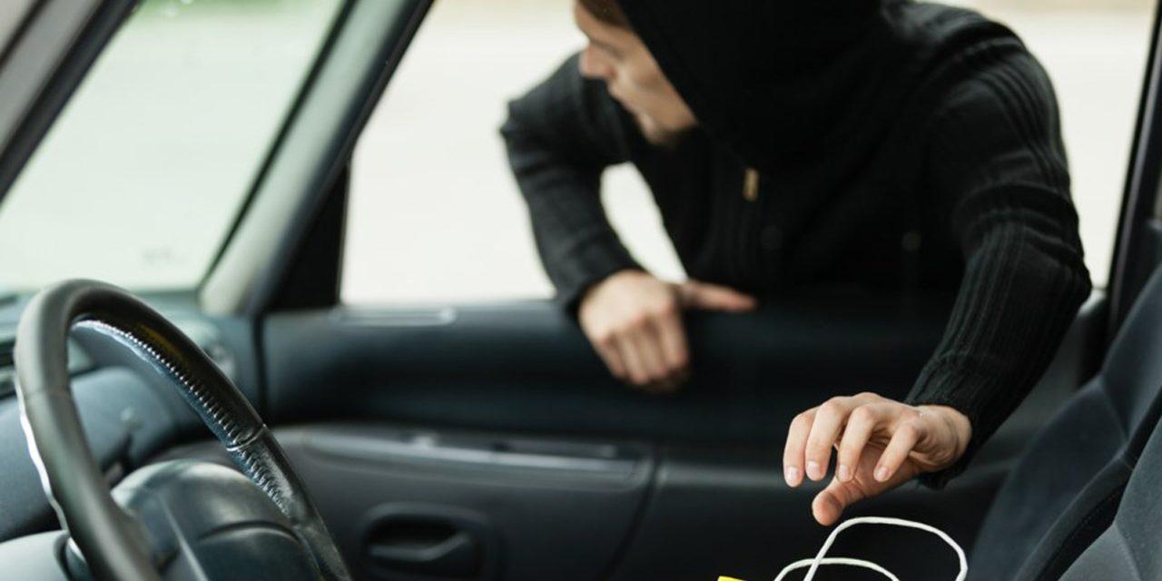 Ухапшен због крађе гардеробе и новца