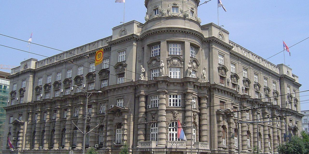 Влада Србије усвојила нове стратегије