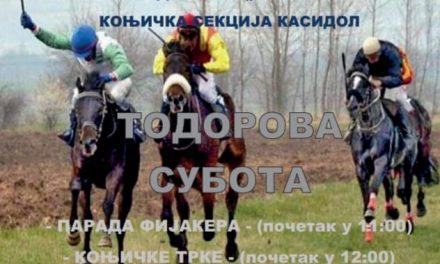 Коњичке трке у Касидолу