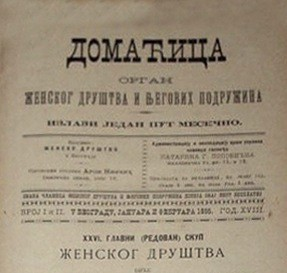 Први женски часописи у Србији