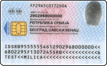 Утврђен Предлог закона о изменама и допунама Закона о личној карти