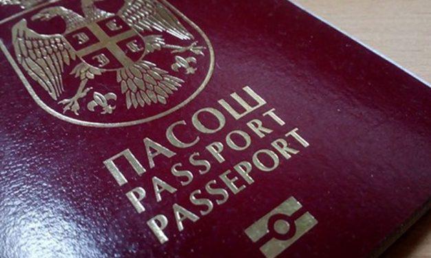 Уз доплату, издавање пасоша у року од два дана