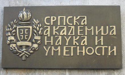 Дан отворених врата Српске академије наука и уметноости