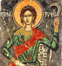 Данас је Свети Трифун