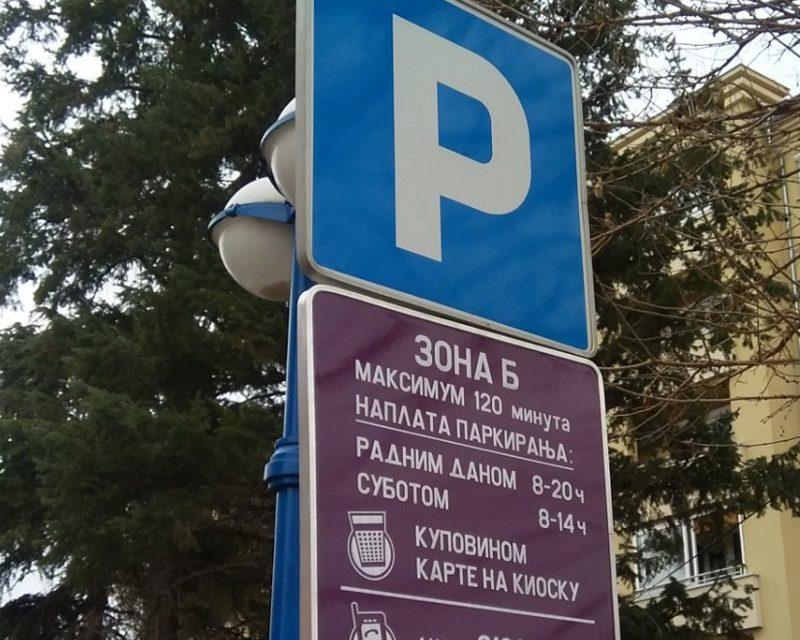 Нова паркинг места у Пожаревцу