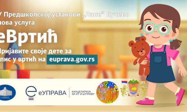 Prijava dece u predškolske ustanove od sada elektronskim putem