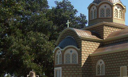 Милион динара за пројекте верских заједница и цркава