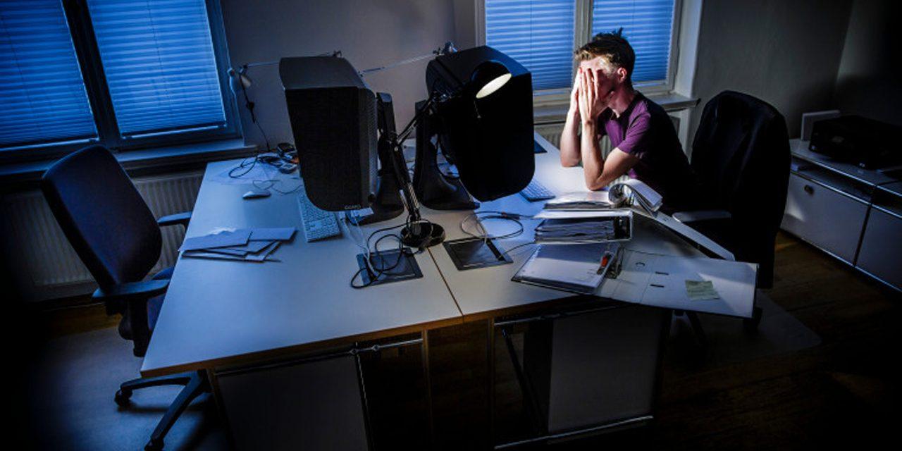 Прековремени рад није продуктиван