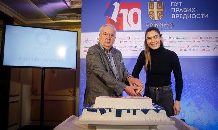 Олимпијски комитет Србије прославио 110. рођендан