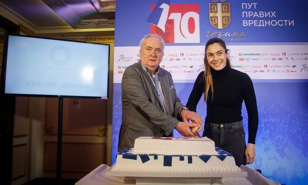 Olimpijski komitet Srbije proslavio 110. rođendan