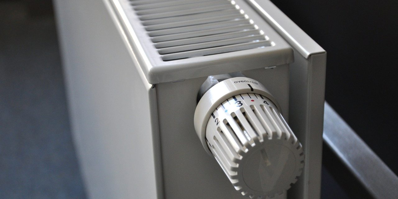 Обустава топлотне енергија