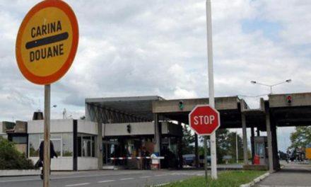 Лончар: Затворићемо границу према Румунији