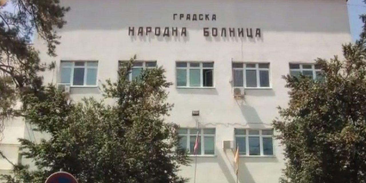 Општа болница Пожаревац отворила је телефоне за информације о лежећим пацијентима