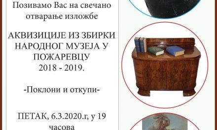 Изложба Аквизиција из збирки Народног музеја