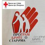 Црвени крст Пожаревац у служби хуманости