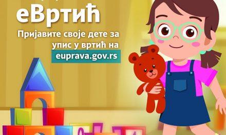 Велико Градиште: еВртић за упис деце у предшколске установе
