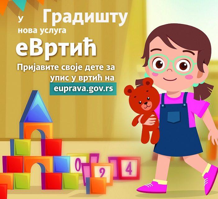 Veliko Gradište: eVrtić za upis dece u predškolske ustanove