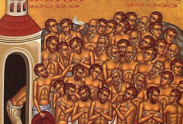 Младенци: Празник младих брачних парова и спомен на Светих 40 мученика