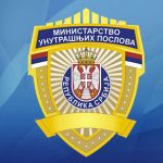 Petrovac na Mlavi: Neovlašćeno držanje opojnih droga