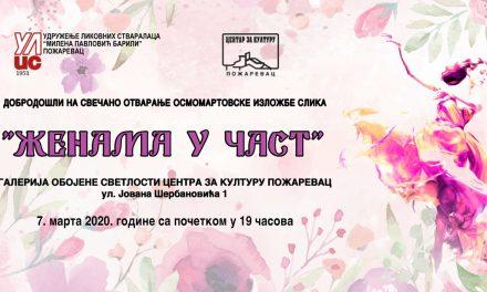 """Изложба """"Женама у част"""" пожаревачких ликовних стваралаца"""