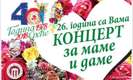 26. концерт за маме и даме