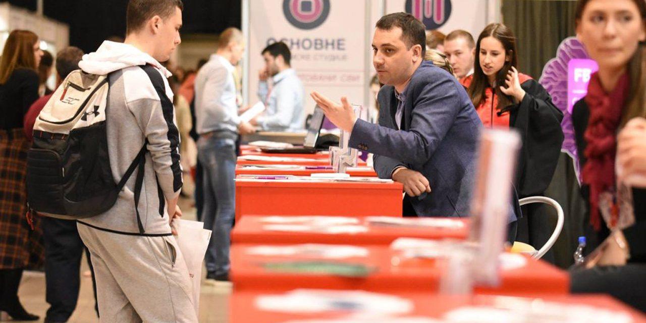 ЕдуФаир 2020: Почиње највећи сајам образовања у Србији