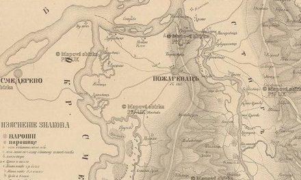 Ваш завичај или било које друго место на планети: Завирите у онлајн колекцију старих мапа