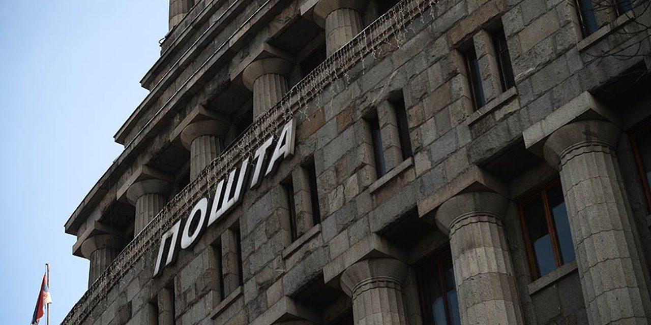 Пошта Србије обуставила пост-експрес