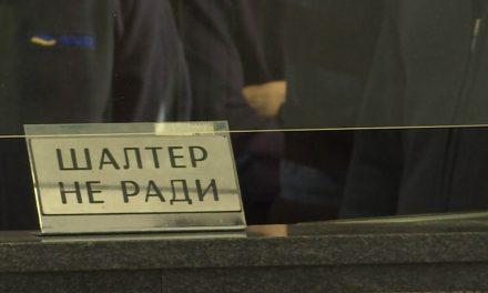 Министарство тврди: Стопирање социјалних давања грешка, исплата се наставља