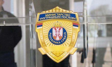 MUP: Nova usluga na portalu eUprave za izdavanje Uverenja o (ne)kažnjavanju