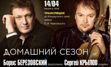Jedinstvena prilika da prisustvujete koncertima u Moskovskoj filharmoniji