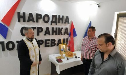GO Narodne stranke Požarevac proslavila stranačku slavu