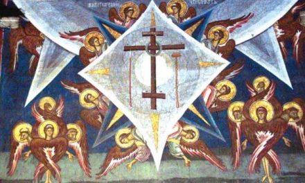 Spomen pojave Časnog Krsta u Jerusalimu