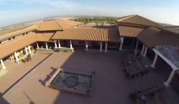 """Arheološki park """"Viminacijum"""" posle dva meseca ponovo otvoren za posetioce"""