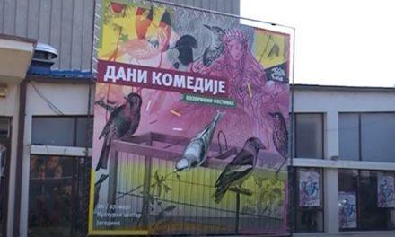 Dani komedije u Jagodini tek 2021. godine