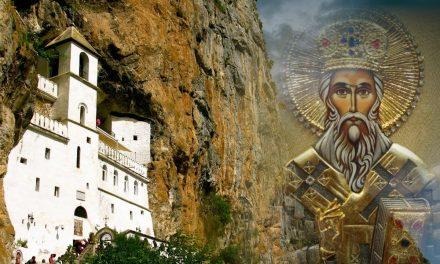 Данас славимо чудотворца Светог Василија Острошког