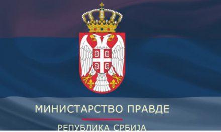 Ministarstvo pravde: 500 miliona dinara za projekte od javnog interesa