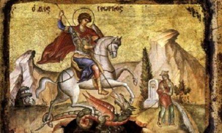 Danas se slavi Sveti Velikomučenik Georgije – Đurđevdan