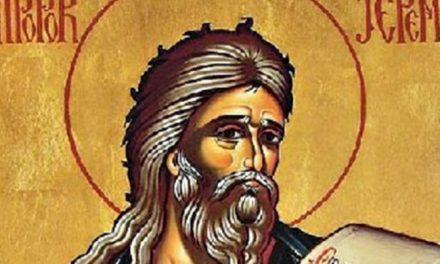 Српска православна црква и верници данас обележавају Св. пророка Јеремију