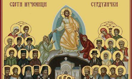 Danas je praznik Sveti surdulički mučenici