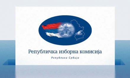 RIK objavio zbirnu izbornu listu