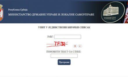 Elektronskim putem možete proveriti gde glasate