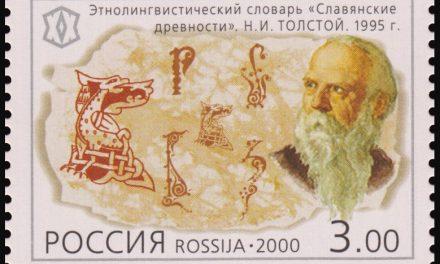 Tolstoj iz Srbije: Praunuk Lava Nikolajeviča Tolstoja