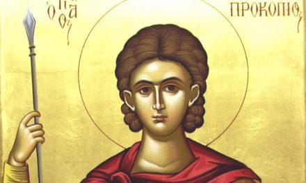 Danas je Sveti Prokopije, zaštitnik dece i mladenaca