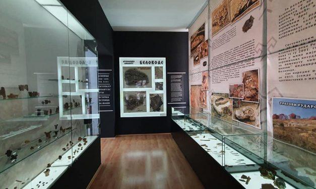 Otvorena nova stalna postavka Zavičajnog muzeja