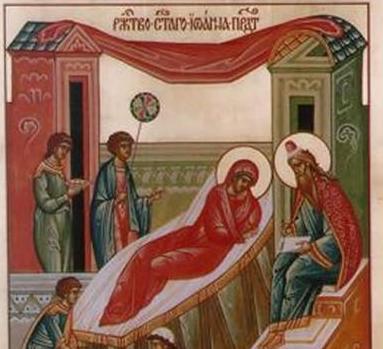 Rođenje Svetog Jovana Preteče – Ivanjdan