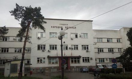 """U """"crvenoj zoni"""" Opšte bolnice Požarevac hospitalizovano ukupno 55 pacijenata, 46 iz Braničevskog okruga"""